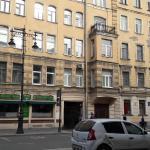 Apartment Fantasy on Vilensky Pereulok 3,  Saint Petersburg