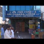 SRI Chakra Lodge, Srikalahasti