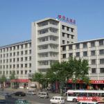 Qingdao Sifang Hotel, Qingdao