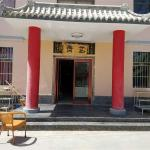 Qingyi Inn, Dunhuang