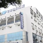 Bestay Hotel Express (Suzhou Guangqianjie), Suzhou