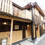 Gion Yasaka Guesthouse SAYA, Kyoto
