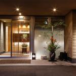 Okuno Hosomichi, Kobe