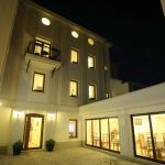 Hotel Hana, Mostar