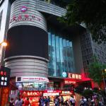 Haochi Street Apartment,  Chongqing