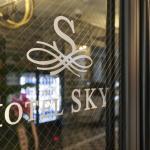 Sky Hotel,  Seoul