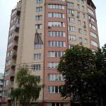 Apartment Na Saharova, Ivano-Frankivs'k