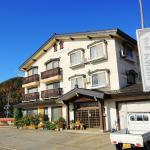 Villa Katashio, Nozawa Onsen