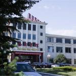 Jinan Nanjiao Hotel, Jinan