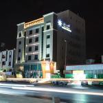 The Artisan Hotel, Jeddah