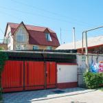Sakura Guesthouse, Bishkek