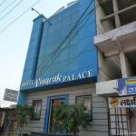 Hotel Vinayak Palace, Sīkar