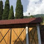 Guest house Mariya,  Gagra