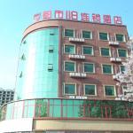 Urban 118 hotel Bo ye branch, Baoding