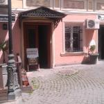 Sphinx Hostel Tbilisi,  Tbilisi City