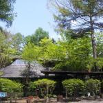 Auberge de Primavera, Karuizawa