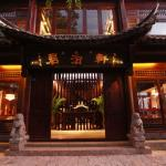 Jun Bo Xuan Boutique Guesthouse,  Lijiang