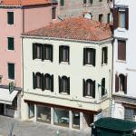 Hotel Filù, Venice