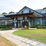 Chat Hot Spring Resort,  Jinshan