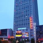 International Elite Hotel,  Xian