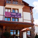 Pirina Club Hotel, Bansko