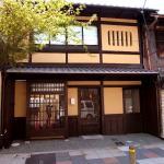 Asanoha-an, Kyoto