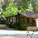 Hotel Pictures: Camping Rural Llanos de Arance, Coto Rios