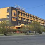 Zaluuchuud Hotel Ulaanbaatar, Ulaanbaatar