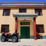 Dunhuang Haoyijia Inn,  Dunhuang