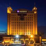 Grand Mercure Hotel Hualing,  Ürümqi