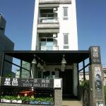 I Star Bed and Breakfast, Taitung City
