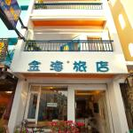 Golden Sea Inn, Kenting
