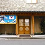 Holiday View Inn, Tokyo