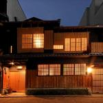 The Gion House (Upper Level), Kyoto