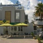 Hotel Excellence,  Tunis