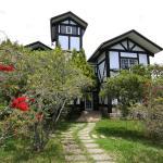 ChangBai Mountain Farm House, Renai