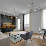 Pick a Flat - Saint Germain apartment - Rue du Buci,  Paris