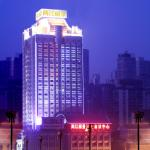 Hotel Pictures: River Romance Hotel, Chongqing