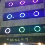 Jeju JamJaRi Hotel, Jeju