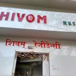 Hotel Shivom Residency, Mumbai