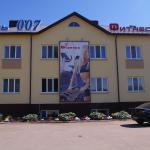 Hotel 007, Tuymazy