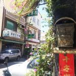 Tainan Gu Hostel,  Tainan