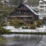 Ferienwohnung Seeblick,  Unterkirnach