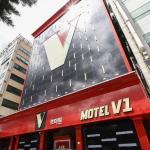 Motel V1, Gimhae