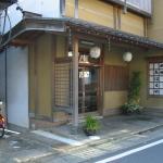 Miharaya Ryokan, Gujo