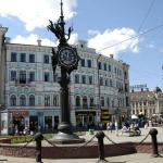 Apartment on Pushkina 3/43, Kazan
