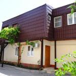 Guest House Centre,  Gelendzhik
