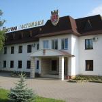 Hotel Bastion,  Tambov