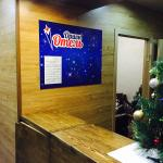 Orion Hotel, Ulan-Ude