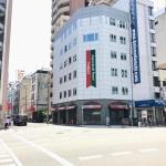 Hostel Viaggio,  Osaka